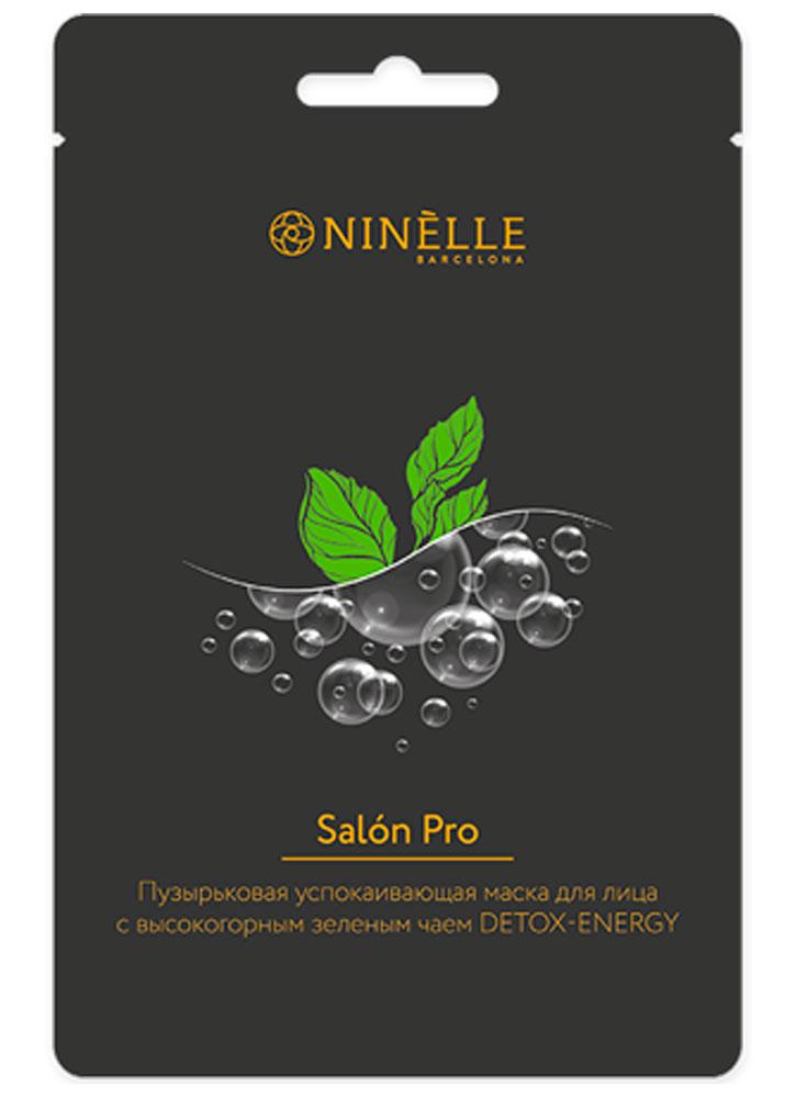 Купить Маска для лица пузырьковая NEW NINELLE, Успокаивающая с высокогорным зелёным чаем Detox-Energy Salon Pro