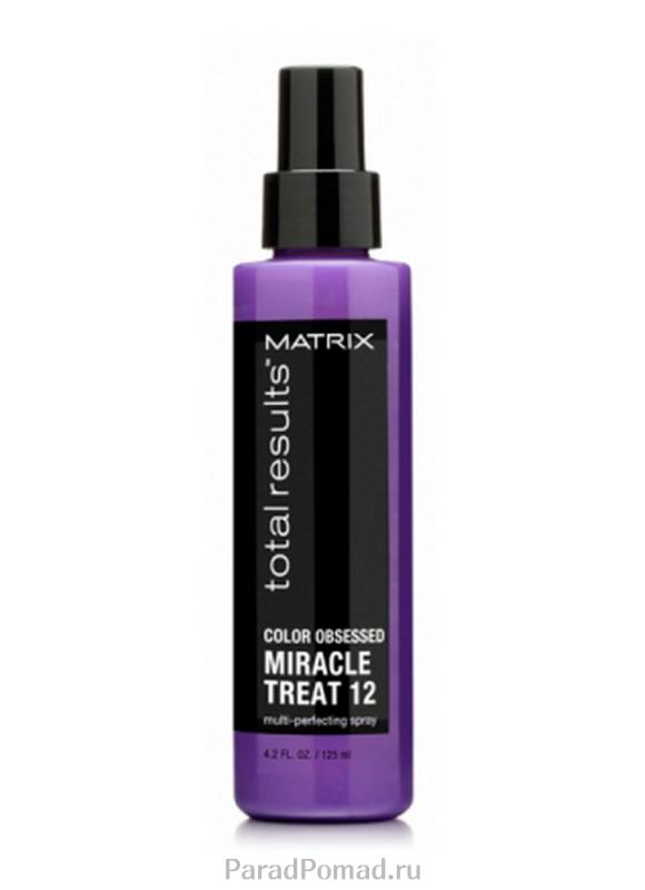 MATRIX Спрей несмываемый-12 преимуществ Total Results Color Obsessed Miracle Treat 12 125 мл