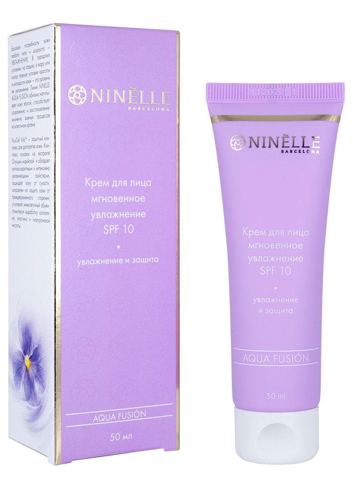 Крем для лица мгновенное увлажнение NINELLE Face Cream Instant Moisturizing SPF 10 Aqua Fusion