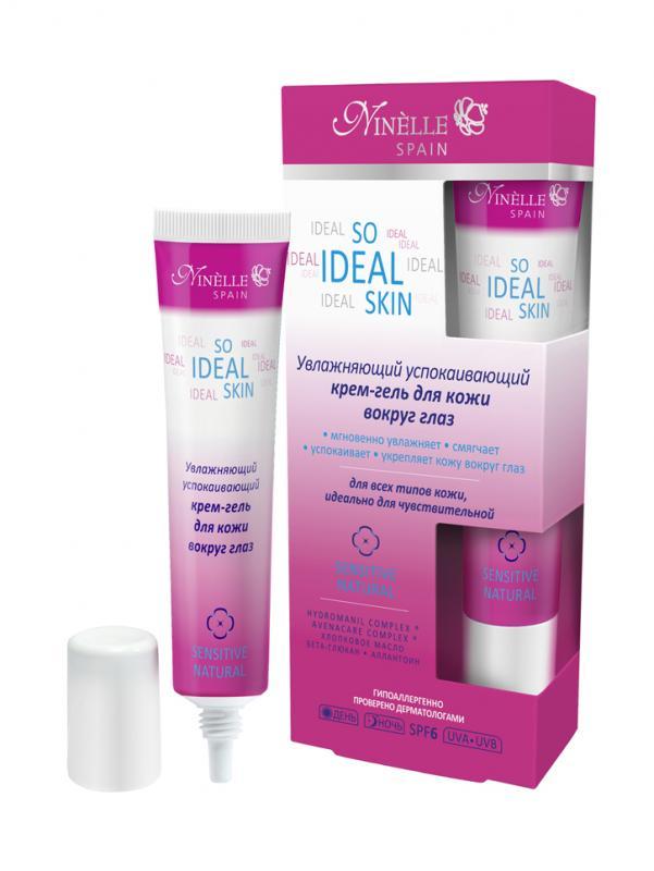 NINELLE Крем-гель для кожи вокруг глаз увлажняющий успокаивающий So Ideal Skin 15 мл
