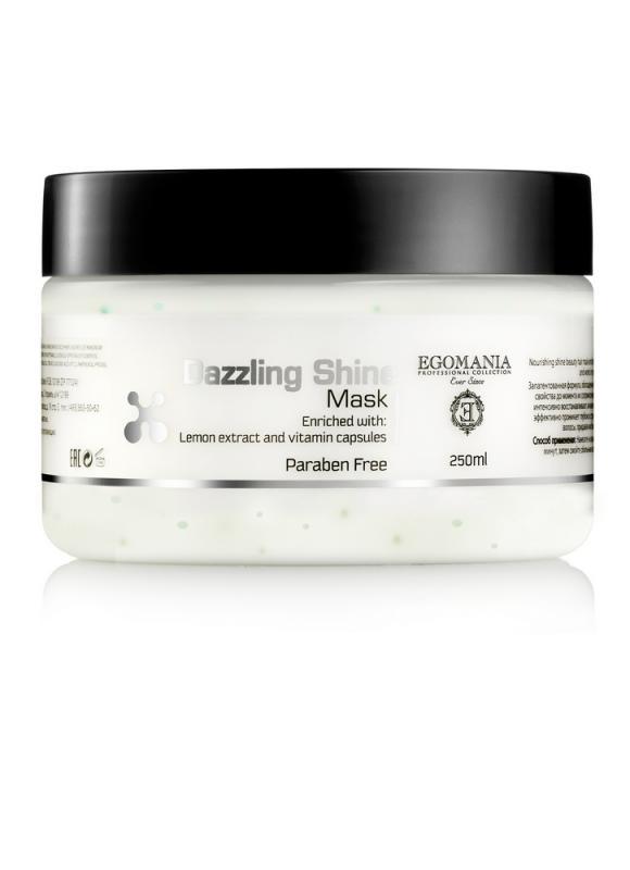 Маска для придания блеска волосам Dazzling Shine 250 млМаска<br>Питательная маска для придания блеска волосам интенсивно воздействует на структуру волоса, восстанавливая ее, делая волосы здоровыми, более гладкими, шелковистыми и блестящими.Эффект от применения маски для волос Dazzling Shine - естественный и здоровый блеск, интенсивное восстановление и питание волос.<br>