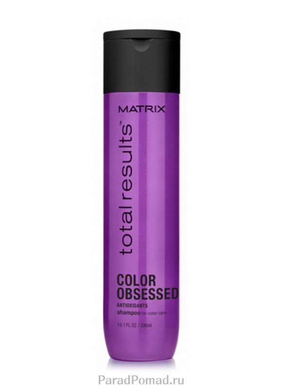 Шампунь для нейтрализации желтизны Total Results Color Obsessed So Silver Shampoo 300 млШампуни<br>Шампунь Color Obsessed So Silver нейтрализует теплый медный оттенок и корректирует желтый подтон светлых, блондированных, мелированных и седых волос.<br>
