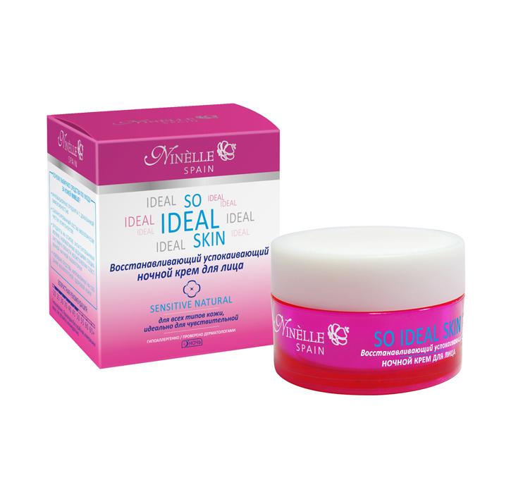 Крем ночной для лица восстанавливающий успокаивающий So Ideal Skin 50 млКрем ночной<br>Эффективно успокаивает кожу и снимает следы усталости. Средство питает и восстанавливает кожу во время сна, успокаивает, устраняет покраснения и шелушения, придает коже нежность и ощущение комфорта. Крем восстанавливает красоту и здоровье кожи, наполняет ее силой и энергией, защищает от старения.<br>