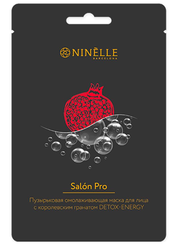 Купить Маска для лица пузырьковая NEW NINELLE, Омолаживающая с королевским гранатомDetox-Energy Salon Pro
