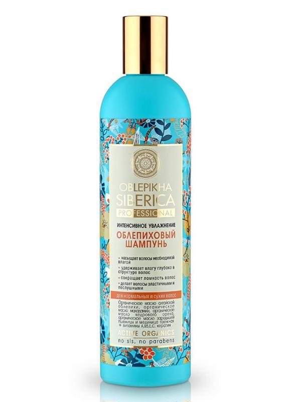 Купить Шампунь для нормальных и сухих волос NATURA SIBERICA, Шампунь Интенсивное увлажнение, Россия