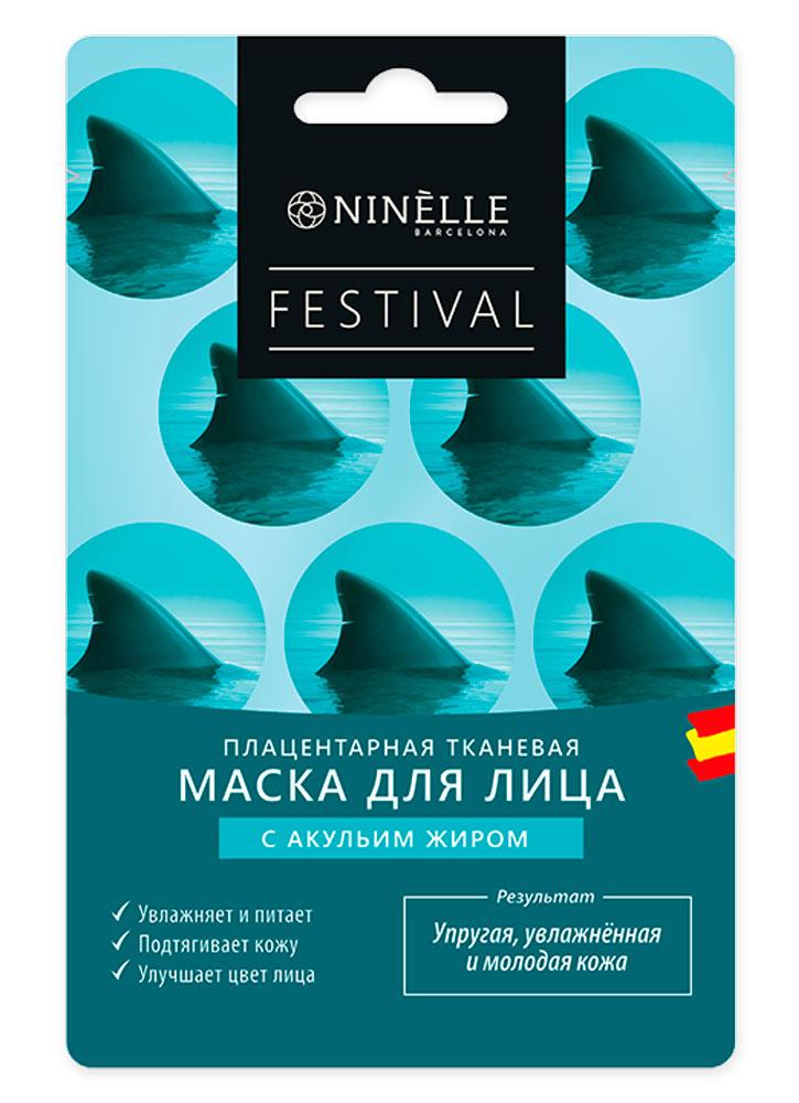 Купить Тканевая маска для лица плацентарная NEW NINELLE, с акульим жиром Festival