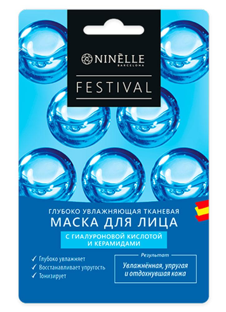 Купить Тканевая маска для лица глубоко увлажняющая NEW NINELLE, с гиалуроновой кислотой и керамидами Festival