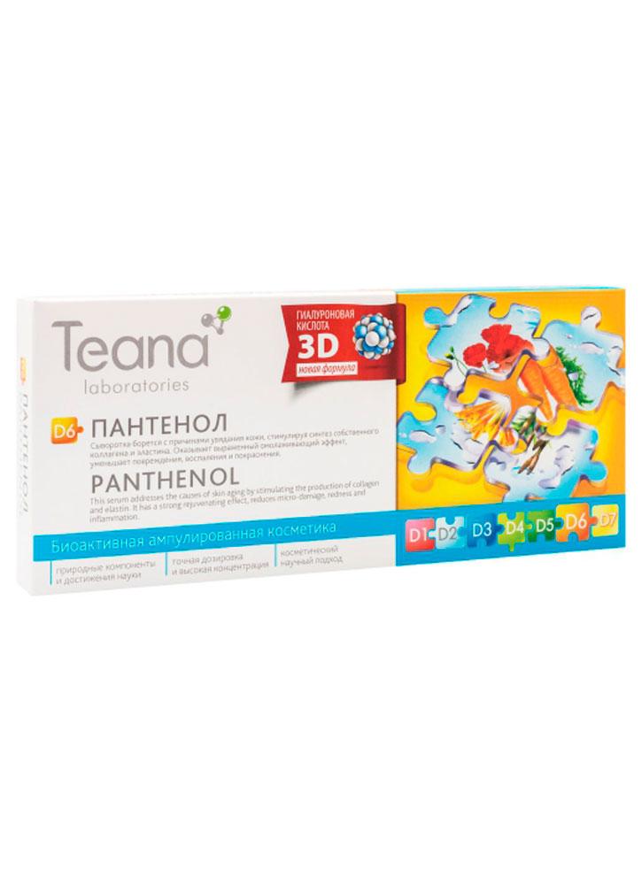 """Сыворотка для лица TEANA D6 """"Пантенол"""" фото"""
