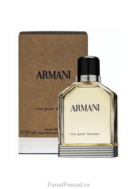 Туалетная вода Armani Eau Pour Homme муж. 50 мл