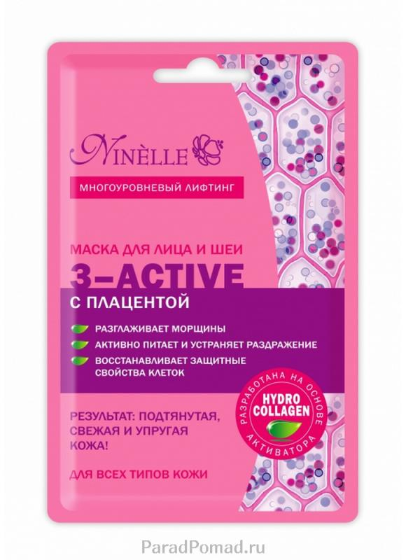 NINELLE Маска для лица и шеи с плацентой 3-Active