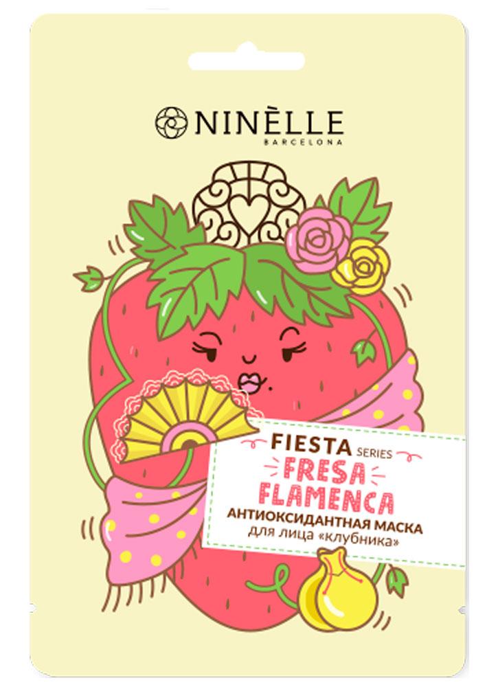 Тканевая маска для лица антиоксидантная NINELLE Клубника Fiesta фото