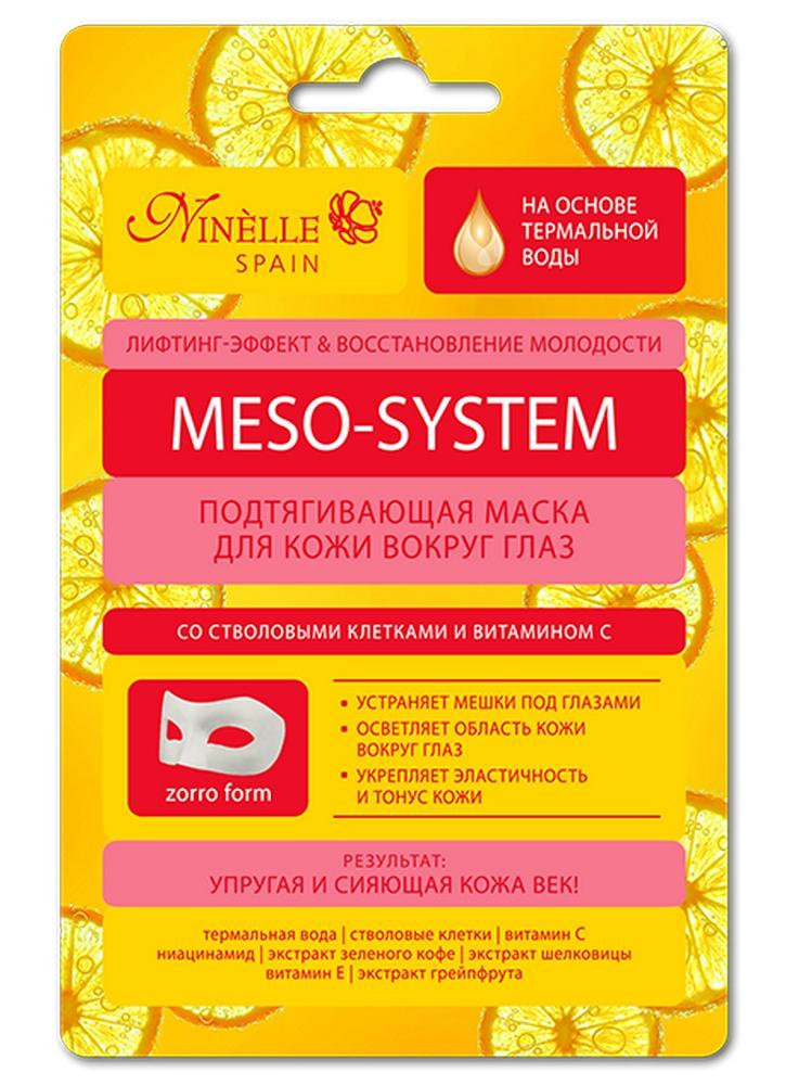 Маска подтягивающая для кожи вокруг глаз со стволовыми клетками и витамином С Meso-SystemМаска для кожи вокруг глаз<br>Безинъекционный коктейль MESO-SYSTEM для лифтинг-эффекта &amp; восстановления молодости.<br>
