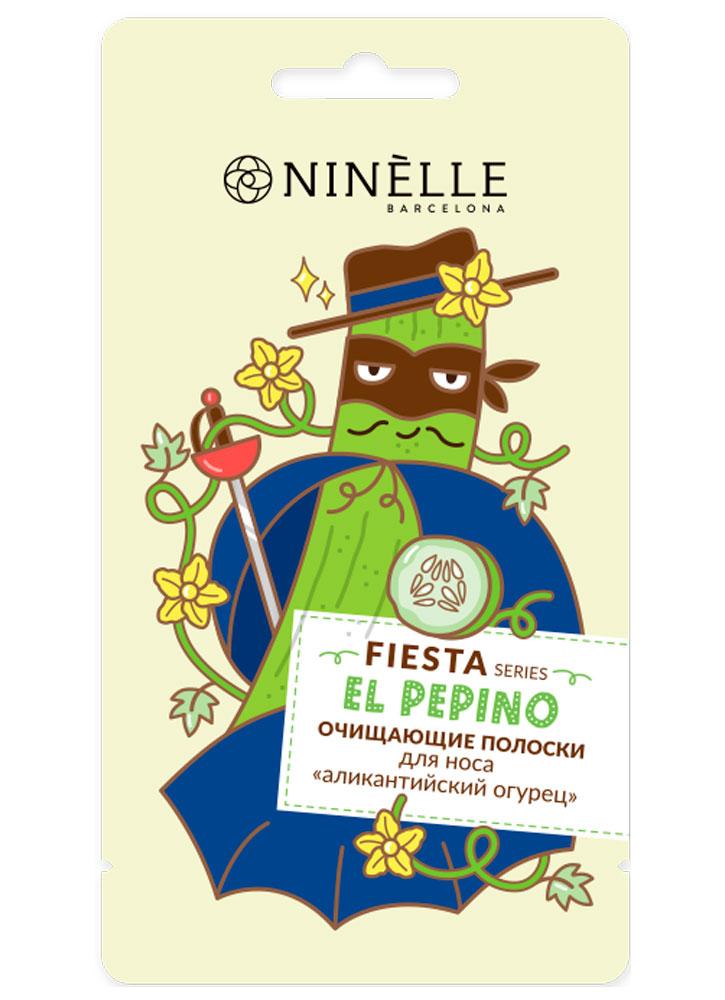 Купить Полоски для носа очищающие NINELLE, Аликантийский огурец Fiesta