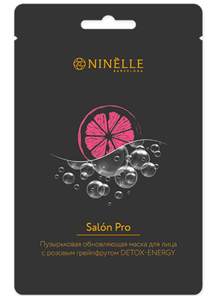 Купить Маска для лица пузырьковая NEW NINELLE, обновляющая с розовым грейпфрутом Detox-Energy Salon Pro
