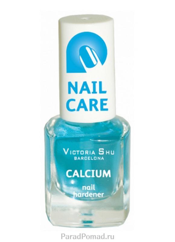 Комплекс для укрепления ногтей CalciumУход за ногтями<br>Комплекс поможет сделать ногти красивыми и крепкими. Комплекс препятствует и предупреждает расслаивание ногтевой пластины, образуя на ногте твердый, защитный слой, увеличивая сопротивляемость хрупких, слабых, склонных к ломкости и расслаиванию ногтей. Мгновенно заполняет неровности ногтевой пластины, работает как клей, сцепляя трещины и расколы. Укрепляет ногти на клеточном уровне. Придает ногтю глянцевый здоровый блеск. Результат: красивые и крепкие ногти надолго!<br>