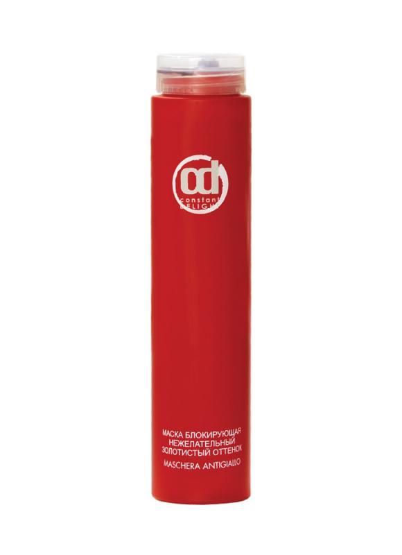Маска блокирующая нежелательный золотистый оттенок 250 млМаска<br>Поддерживает холодные и нейтральные нюансы цвета на осветленных волосах. Прекрасно кондиционирует волосы.<br>