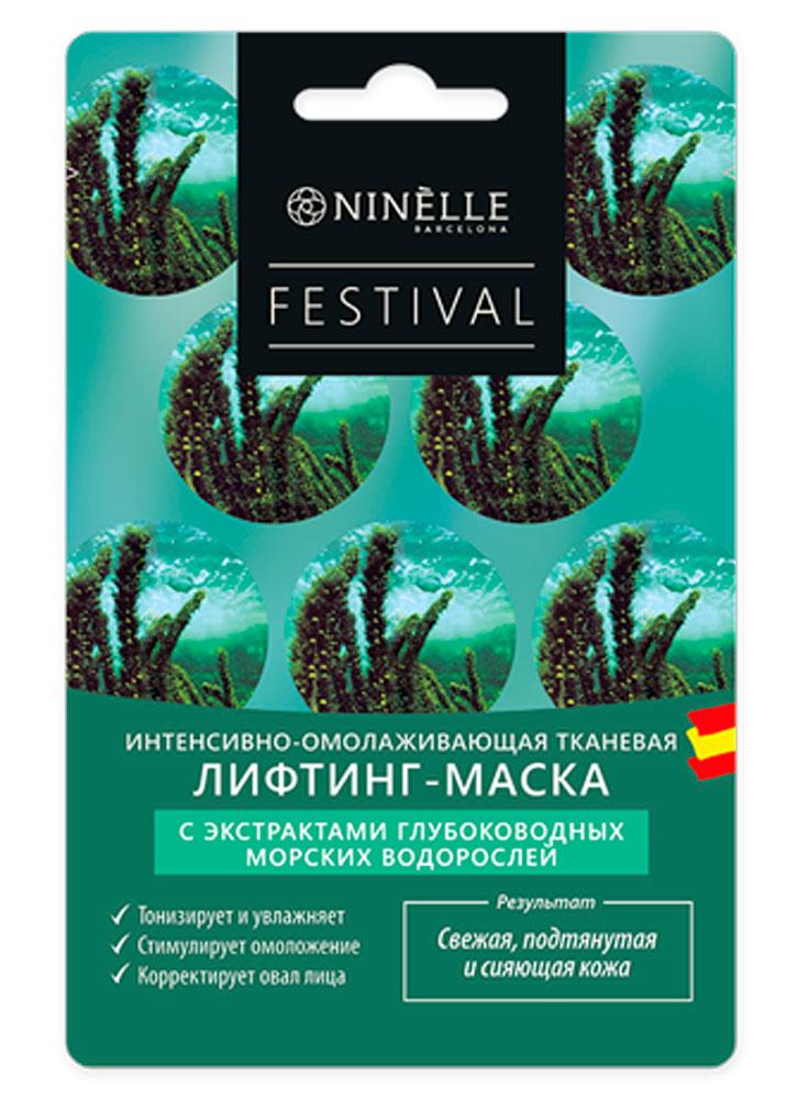 Купить Тканевая лифтинг-маска для лица интенсивно-омолаживающая NEW NINELLE, с экстрактом глубоководных морских водорослей Festival