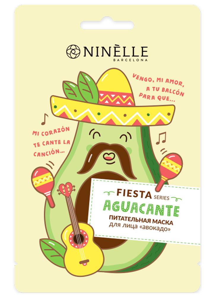 Тканевая маска для лица питательная NINELLE Авокадо Fiesta фото