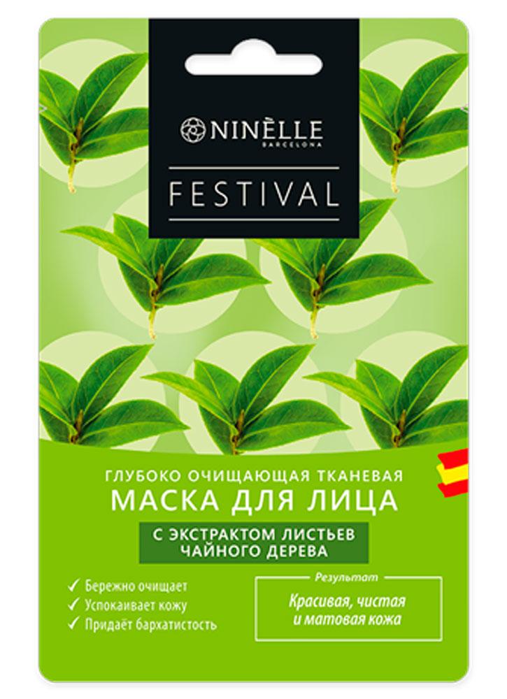 Тканевая маска для лица глубоко очищающая NINELLE с экстрактом листьев чайного дерева Festival фото