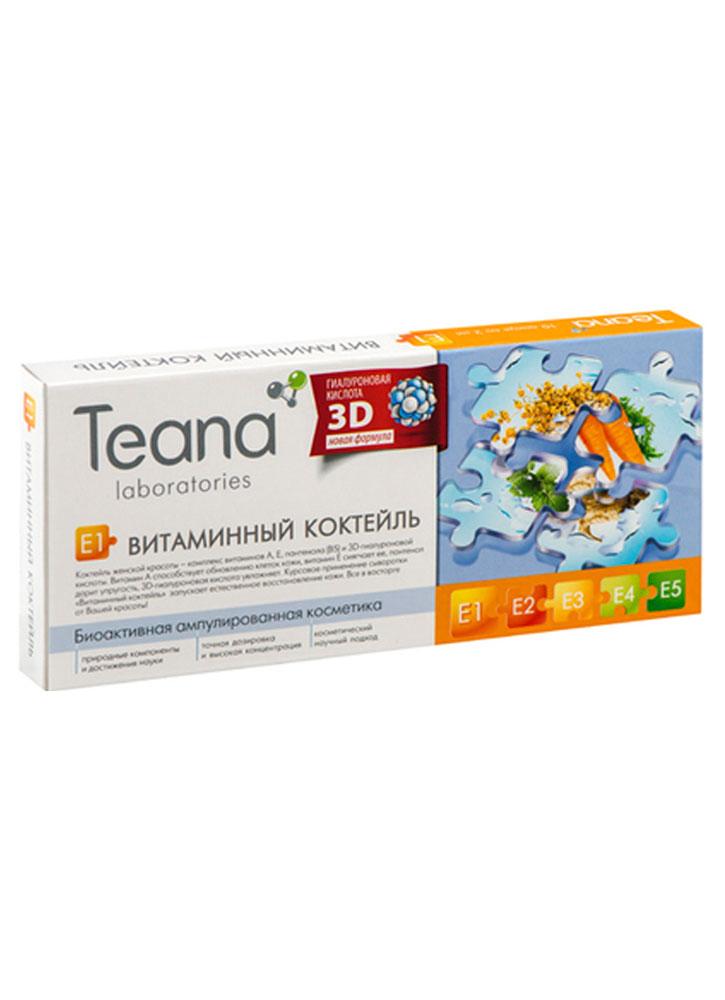 """Сыворотка для лица TEANA Vitamin Cocktail Е1 """"Витаминный коктейль"""" фото"""