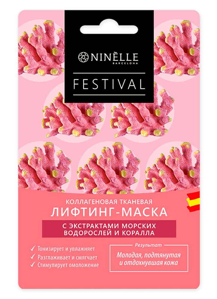 Купить Тканевая маска-лифтинг для лица коллагеновая NEW NINELLE, с экстрактом морских водорослей и коралла Festival
