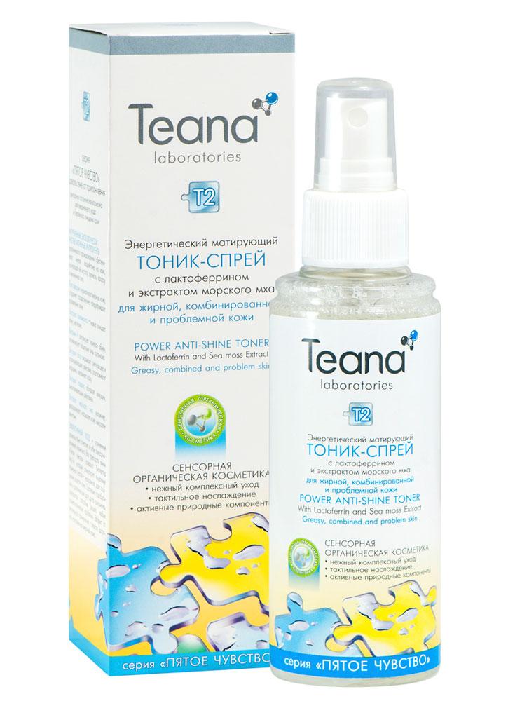 Купить Тоник-спрей для лица матирующий Т2 для комбинированной жирной и проблемной кожи TEANA, Power Vitamin Toner T2