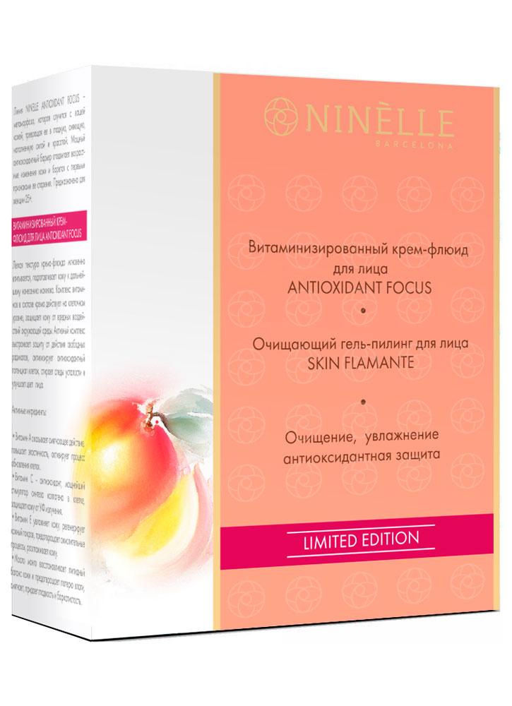 Купить Набор Витаминизированный крем-флюид для лица+Очищающий гель-пилинг для лица NINELLE, ANTIOXIDANT FOCUS+SKIN FLAMANTE, Испания