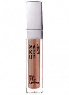 Блеск для губ High Shine Lip Gloss тон 16