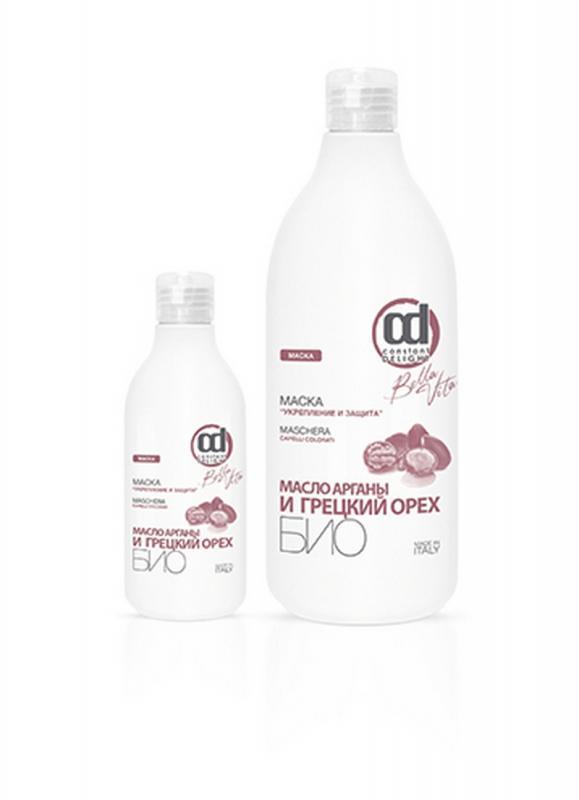 Маска Укрепление и Защита 250 млМаска<br>Маска предназначена для окрашенных волос, помогает надолго сохранить насыщенность цвета ваших волос. Служит антиоксидантом и помогает сохранить надолго цвет окрашенных волос, защищая их от выгорания. Волосы становятся более послушными, мягкими и шелковистыми.<br>