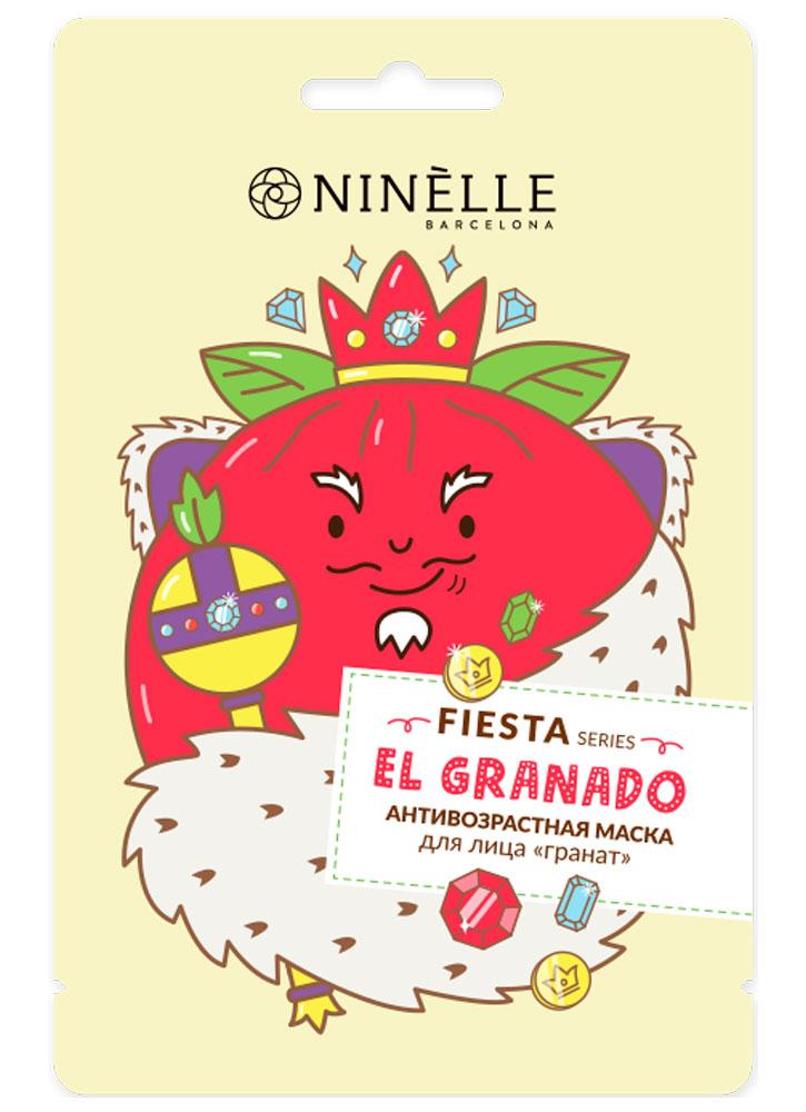Тканевая маска для лица антивозрастная NINELLE Гранат Fiesta