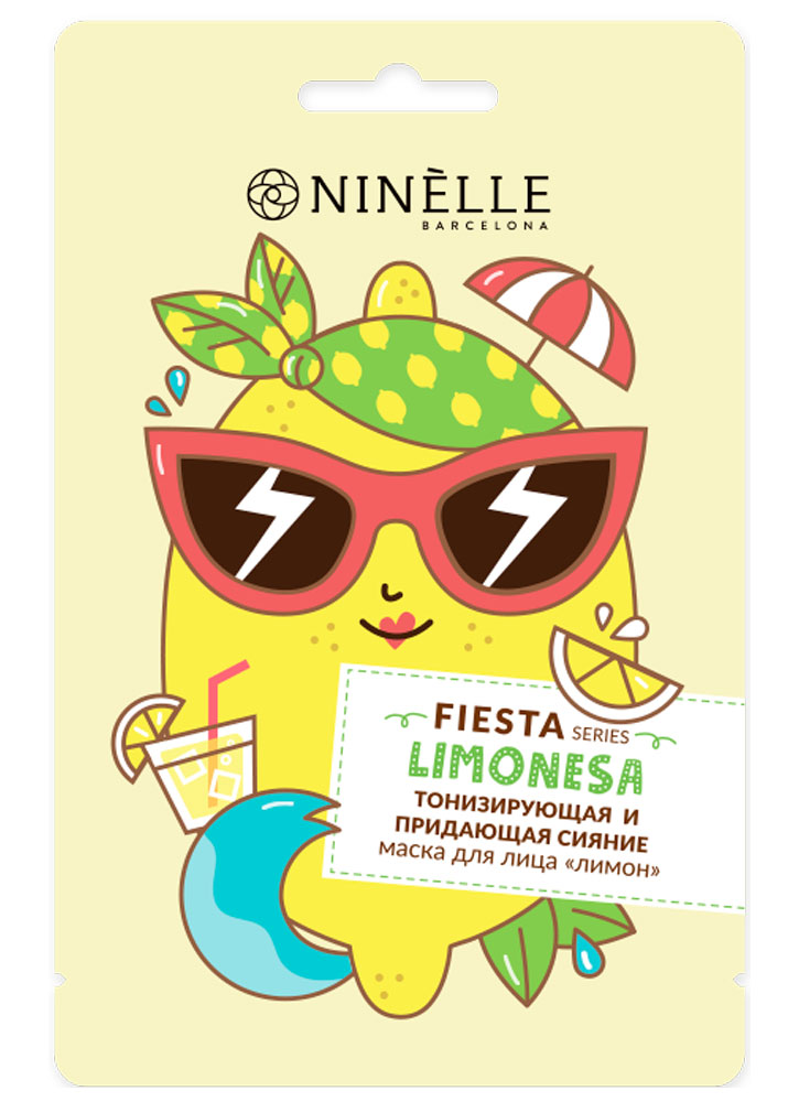 Купить Тканевая маска для лица тонизирующая и придающая сияние NEW NINELLE, Лимон Fiesta