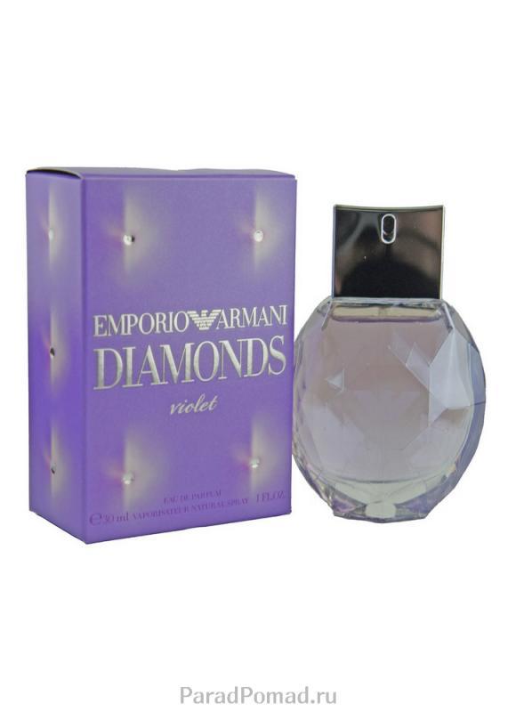 Парфюмерная вода Emporio Armani Diamonds Violet жен. 30 млЖенская<br>В 2015 году популярный дом Giorgio Armani выпустил прекрасный парфюм Emporio Armani Diamonds Violet. Яркий и искрящийся аромат покоряет с самых первых нот. Изысканный и утонченный букет дарит множество светлых и позитивных эмоций. Воспользовавшись им, вы всегда будете выглядеть женственно, соблазнительно и незабываемо. А шикарный флакон в виде фиолетового алмаза достойно украсит туалетный столик любой красавицы. Основной состав: малина, личи, маракуйя, фиалка, роза, ландыш, пачули, ваниль, конфеты пралине.<br>