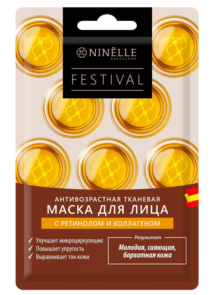 Тканевая маска для лица антивозрастная NINELLE, с ретинолом и коллагеном Festival  - Купить