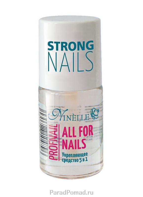Укрепляющее средство для ногтей 5 в 1 ALL For Nails ProfnailУход за ногтями<br>Защита, восстановление и укреплениеТип ногтей: Ослабленные, тонкие, склонные к расслаиванию ногтиОбладая укрепляющими свойствами, может использоваться как база под лак и как верхнее защитное покрытие. Помогает решить проблему слоящихся ногтей. Экстракт овса и алоэ вера защищают ноготь от вредного воздействия внешней среды и бытовой химии. Фиксирует декоративный лак, исключая возможность быстрого отслоения и потрескивания. В качестве закрепителя сохраняет кристальный блеск и предохраняет от выцветания.<br>