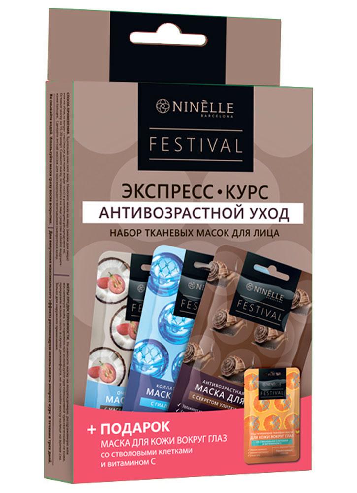 Купить Набор тканевых масок для лица NINELLE, Антивозрастной уход Festival