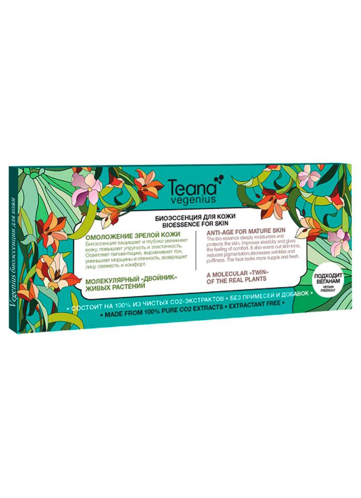 Купить Биоэссенция для лица TEANA, Омоложение зрелой кожи