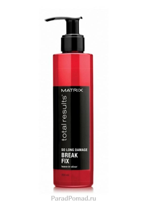 Эликсир для восстановления волос несмываемый  Total Results So Long Damage Break Fix 200 млЭмульсия<br>Несмываемый эликсир So Long Damage Break Fix помогает восстановить поврежденные участки для тотально сильных волос.<br>
