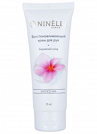 Крем для рук восстанавливающий Rejuvenating Hand Cream Exótico Mix NINELLE